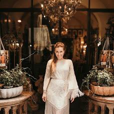 Wedding photographer Laura Strandberg (LauraStrandberg). Photo of 16.10.2018