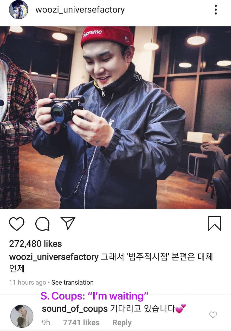 seventeen woozi instagram 3