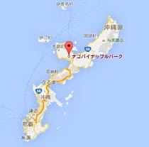 地図:ナゴパイナップルパーク