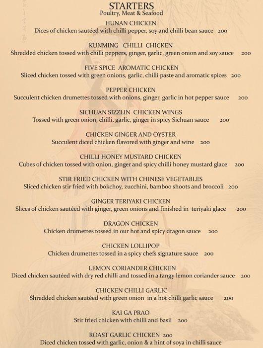 Sichuan menu 7