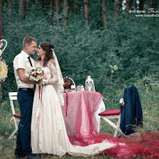 Wedding photographer Vadim Galay (GalayStudio). Photo of 28.10.2017