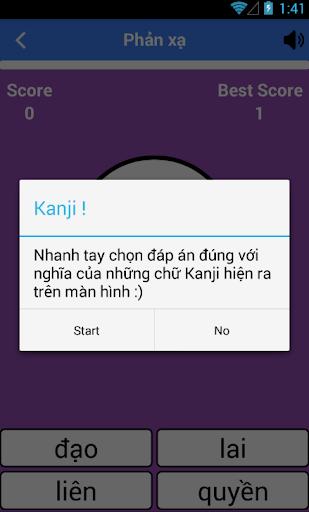 Kanji Game
