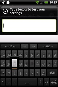 Persian for AnySoftKeyboard 4.0.1396 MOD Apk Download 3