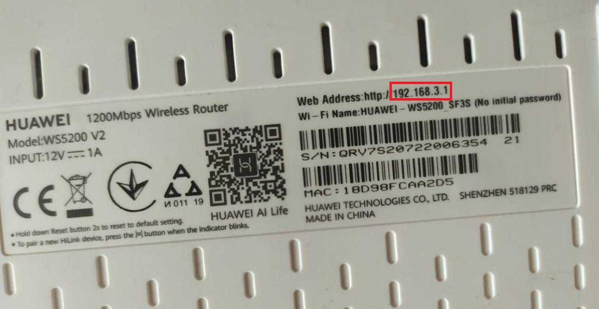 IP-адрес роутера.