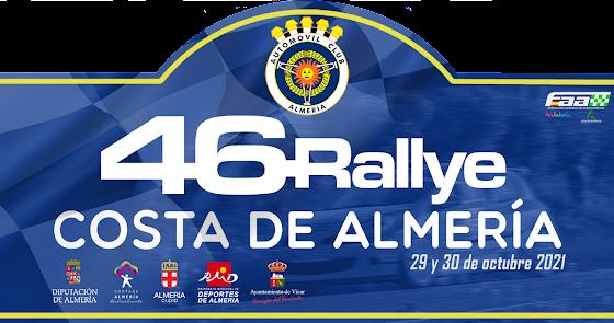 El 46  Rallye Costa de Almería se celebrará los días 29 y 30 de octubre