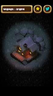 Escape Game -lost on Christmas-- screenshot thumbnail
