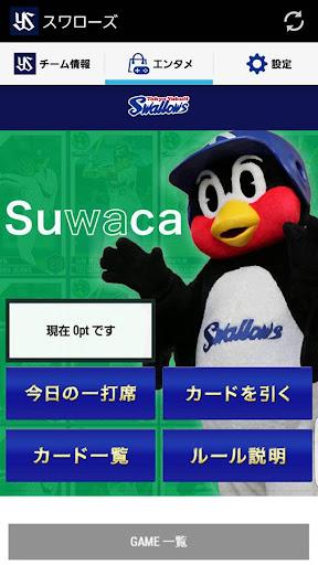 u6771u4eacu30e4u30afu30ebu30c8u30b9u30efu30edu30fcu30bau516cu5f0f 1.6.5 Windows u7528 3