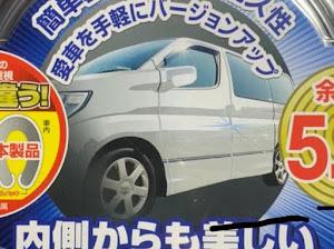 エクストレイル T32 20Xi 4WD BLACKのカスタム事例画像 RYさんの2020年06月14日21:02の投稿