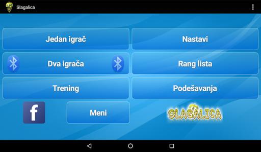 Slagalica 3.0 screenshots 11