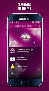 Raad Muhammad Al Kurdi Full Quran Mp3 Offline 1.0 MOD + APK + DATA Download 1