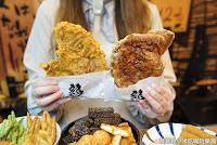雞雞叫脆皮雞排