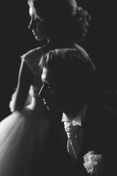 Wedding photographer Nazar Voyushin (NazarVoyushin). Photo of 01.02.2015