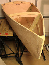 Photo: Stern section with reinforced upstand for rudder fixings