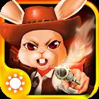Brave Guns - Defense Game icon