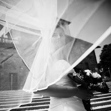 Wedding photographer Marco Collemacine (mcfotoreporter). Photo of 30.10.2014