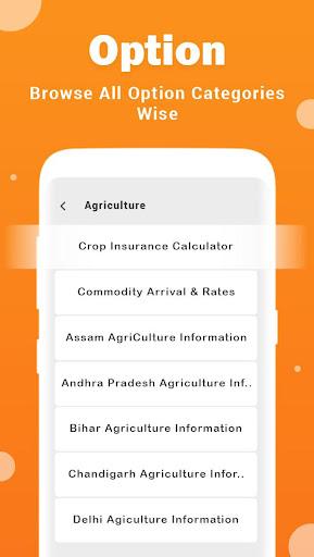Online Seva : Digital Services India 2020 screenshot 5