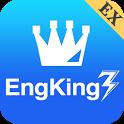 英文單字王3專業版EngKing EX - 背單字的最佳利器 icon