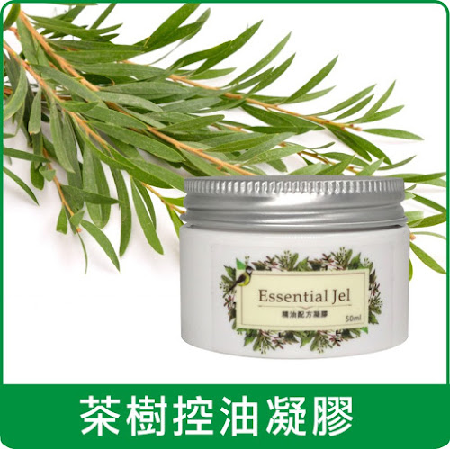 茶樹精油功效的專業研究