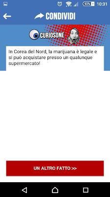 Curiosone - screenshot
