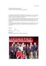 Photo: Roger Peng, 彭仲平主委 Chairman, Cupertino-Hsinchu Sister City Association