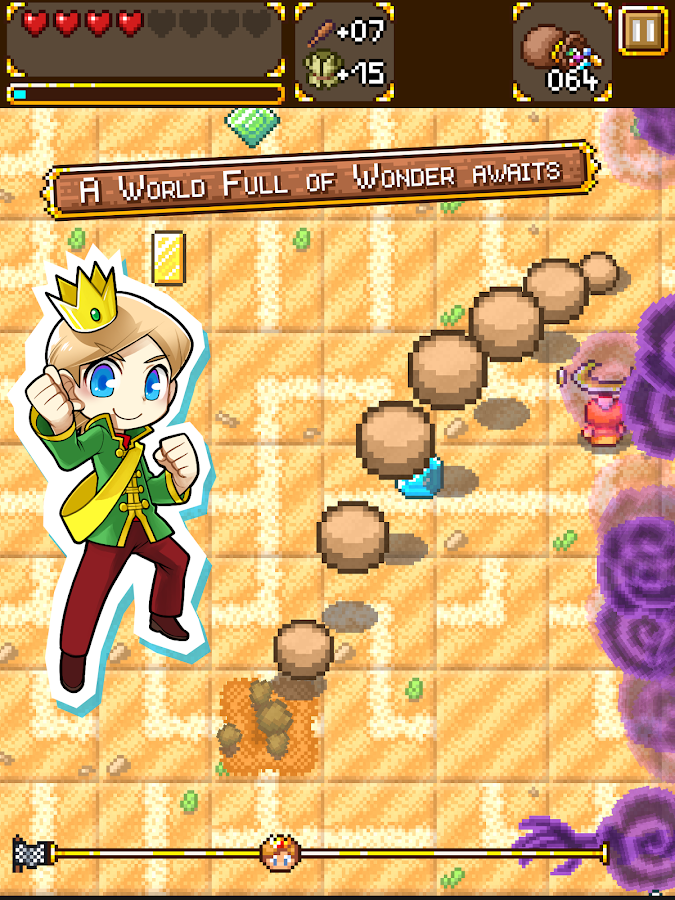 SwapQuest (Asia)- screenshot