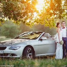 Wedding photographer Svetlana Gumerova (Apriory). Photo of 07.06.2016