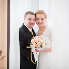 Wedding photographer Dmitriy Alimkin (Alimkin). Photo of 05.12.2014