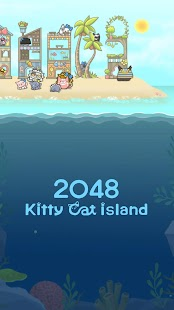 2048 貓島 Screenshot