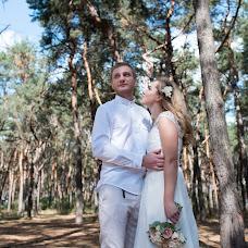 Wedding photographer Anastasiya Generalova (AnGeneralova). Photo of 19.09.2017