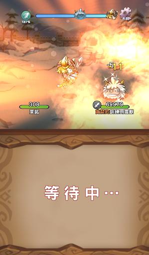 Japanese Alphabet 50 sounds -Beginners Quest filehippodl screenshot 6