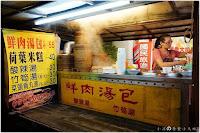 廟東無名湯包餐車