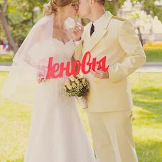 Wedding photographer Natalya Ponomarenko (photochupa). Photo of 19.08.2015