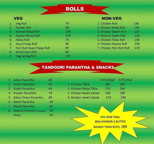 The Rolls Crown menu 2