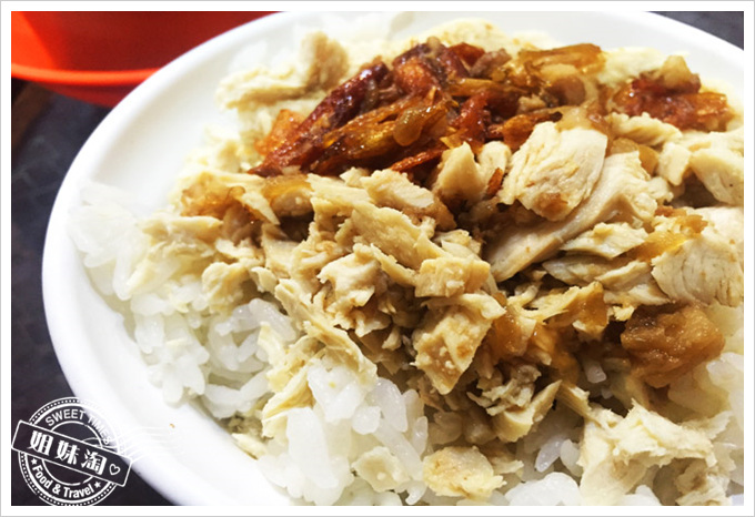 阿嬤碗粿肉粽雞絲飯