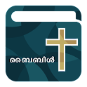 POC Malayalam Bible - Free App icon