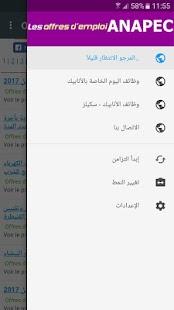 ANAPEC Maroc - náhled