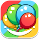 Download Puffy Balloons For PC Windows and Mac