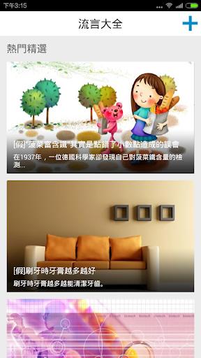 权力的游戏- 冰与火之歌中文维基- Wikia