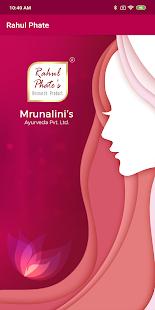 Download Mrunalinis Ayurveda For PC Windows and Mac apk screenshot 1