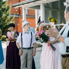 Wedding photographer Oksana Arkhipova (OksanaArkh). Photo of 30.08.2018
