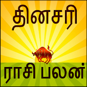Daily Rasi Palan in Tamil 2018 Today Horoscope app