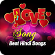 Best Hindi Songs Offline Download for PC Windows 10/8/7