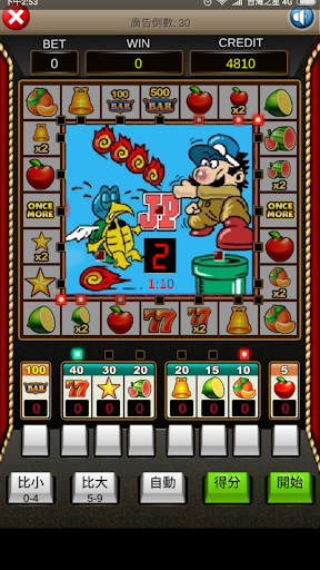 Slots Little Mary: Casino, BAR  screenshots 2