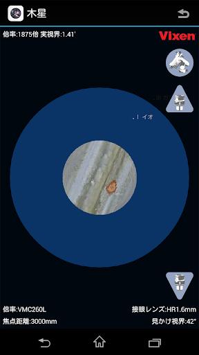 Eyepiece Book 2.0 Windows u7528 2