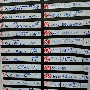 シロッコ 13CAW 2009 2.0tsi 6DSGのカスタム事例画像 たっかーとさんの2018年12月09日22:44の投稿