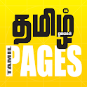 Tamil Pages icon