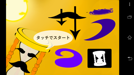 《惡魔城:暗影之王2》Castlevania: Lords of Shadow 2 [ 五款 ...