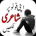 writing urdu poetry on photo download