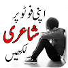 writing urdu poetry on photo APK Icon