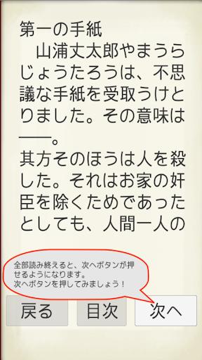 Nomura Kodo Selection Vol.1 1 Windows u7528 3
